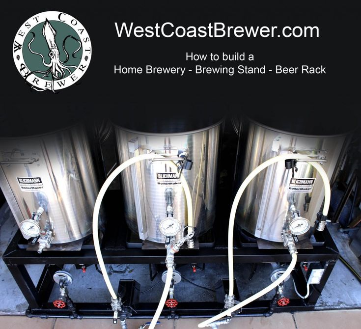 How to build a Home Brewery \ Beer Brewing Stand \ Brewing Rack \ Single Tier Brewing Sculpture  http://www.westcoastbrewer.com/BrewersBlog/home-brewing-equipment/how-to-build-a-home-brewery-brewing-stand/