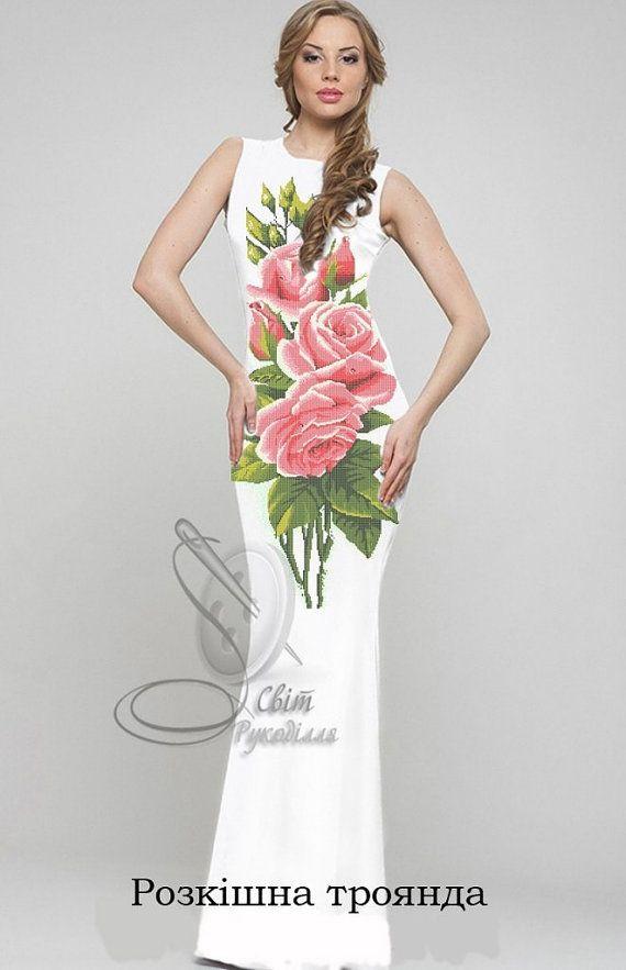 Ukrainian Handmade Beaded Maxi Dress/Seed Bead Embroidery/Roses/Crocheted Dress / Handmade Vyshyvanka - XS, S, M, L, XL, 2-4XL - All Sizes!