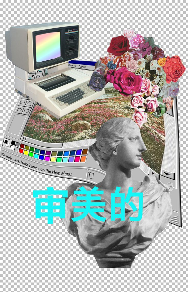 This gif has everything glitch pixel art graphic design vaporwave - Paint A Pretty Picture With Flowers And Such