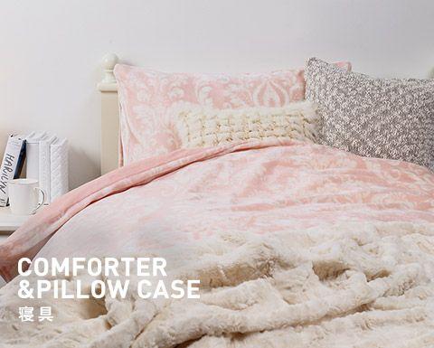 Francfranc(フランフラン) |【WINTER FABRIC SELECTION】冬 ... COMFORTER & PILLOW CASE 寝具