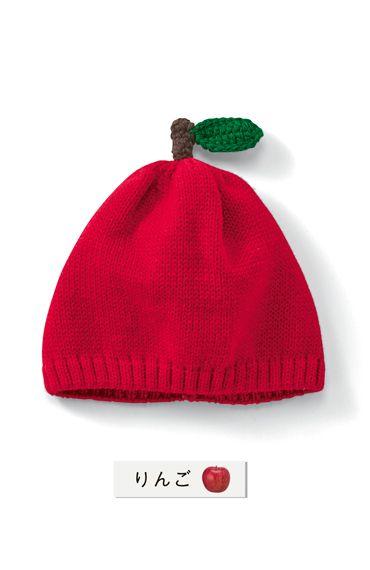 Fashion collection[ファッションコレクション]|食べちゃいたいほどかわいい! フルーツ&おやさいニット帽の会|フェリシモ