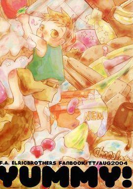 Doujinshi - Novel - Fullmetal Alchemist / Edward Elric & Alphonse Elric