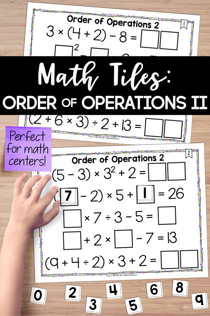 Math Tiles Order of Operations (With Exponents) Order