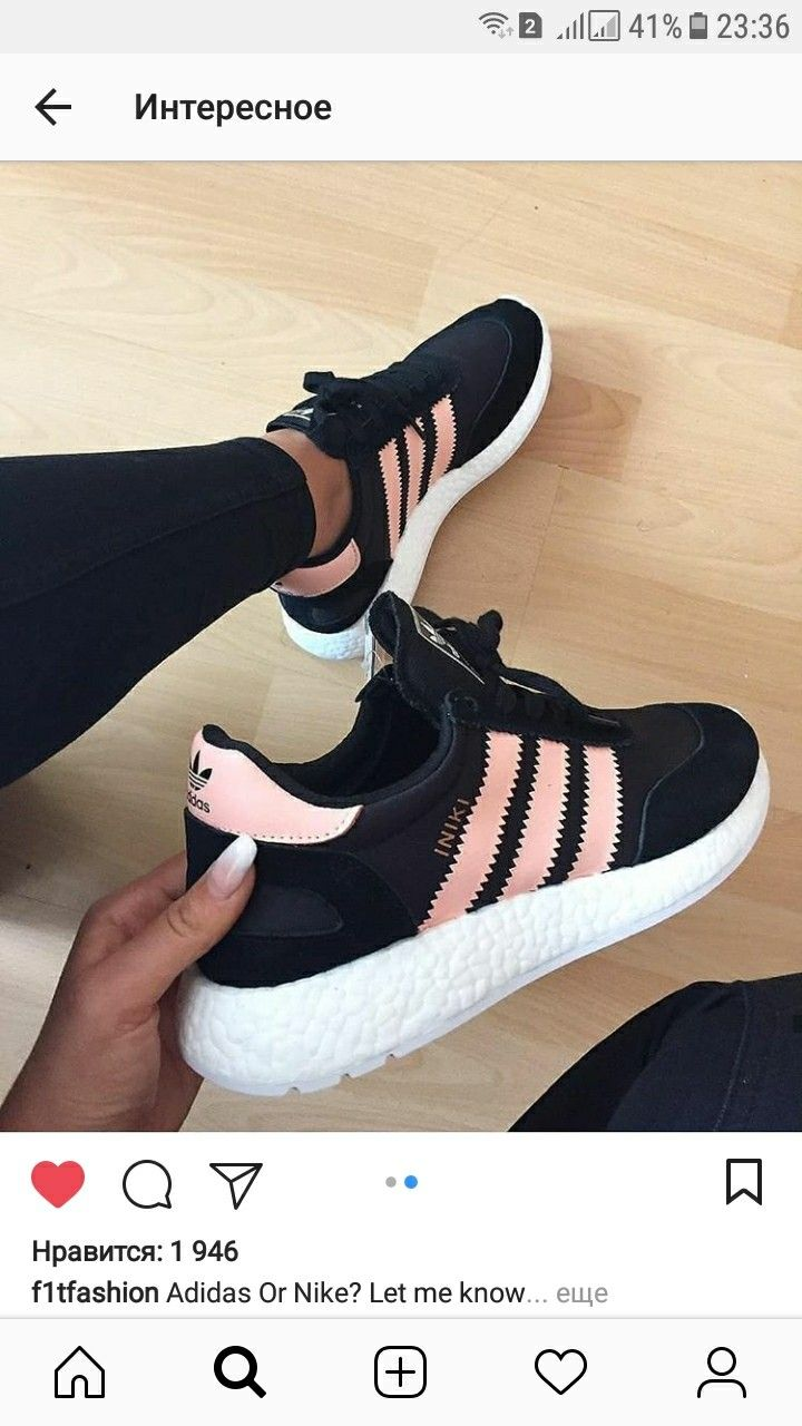 Pin von ABOUT YOU auf ABOUT YOU ❤ Sneaker | Schuhe, Adidas
