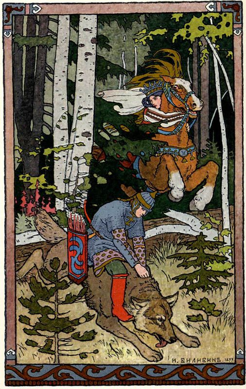 Ivan Yakovlevich Bilibin. Ivan Tsarevich and Helen the Beautiful. From Ivan Tsarevich and the Grey Wolf tale. 1899