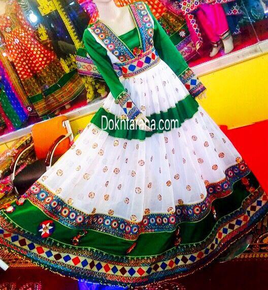 #afghan #white #green #dress