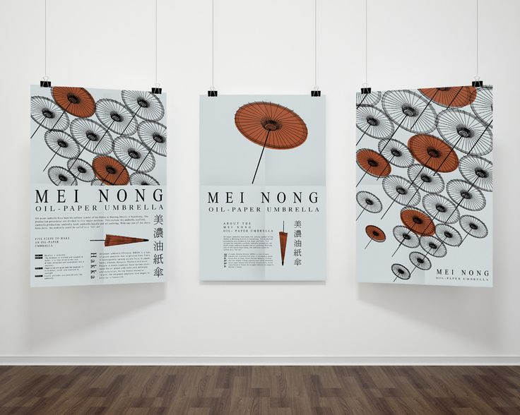Oil-paper umbrella - yihsuanli