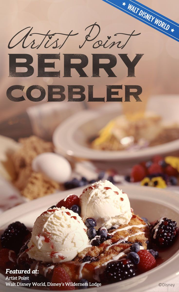 Enjoy this sweet treat from Wilderness Lodge's Artist Point at Walt Disney World. This berry cobbler mixes strawberries, raspberries, blackberries and is served with vanilla ice cream for a delicious backyard barbecue dessert. Whether it is the 4th of July or a summer picnic, you will want to make it a Point to try this cobbler!