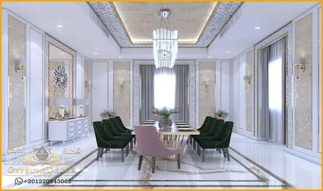 جبس بورد Interior Design Home Modern Decor