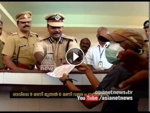 Help desk by Kerala Police in RCC Thiruvananthapuram