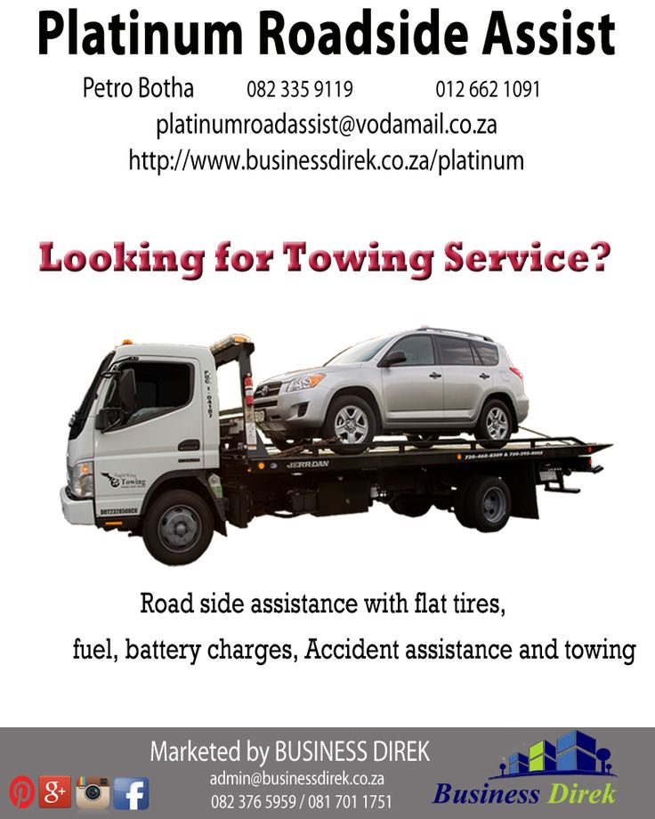 #towing #roadsideassistance #insurance #carproblems Platinum Roadside Assist