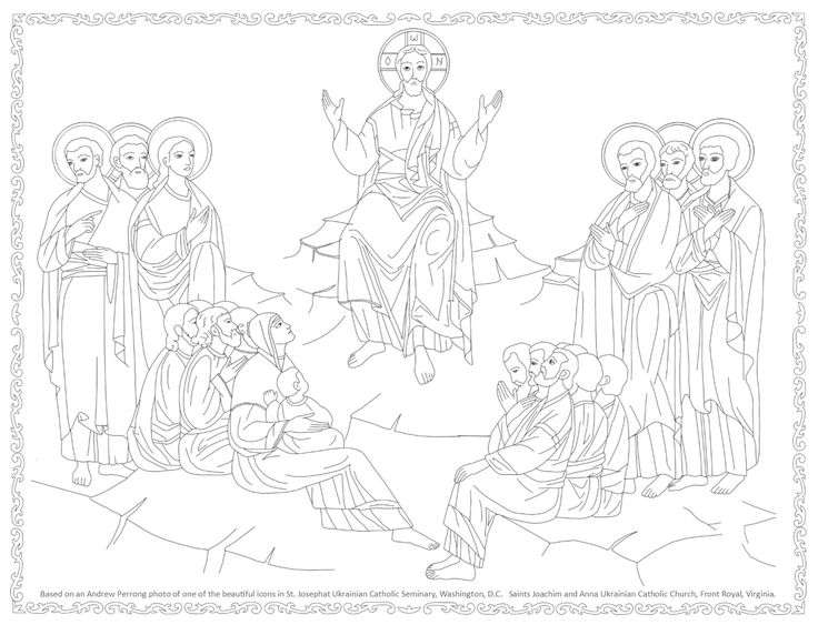 100 Ideas To Try About Catholic Coloring Pages Divine