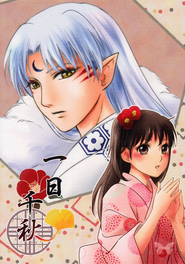 InuYasha Doujinshi - Impatiently Waiting (Sesshomaru x Rin)