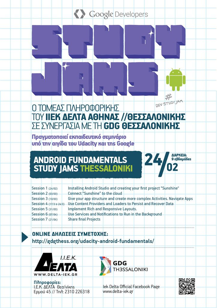 Android Fundamentals Study Jams by GDG