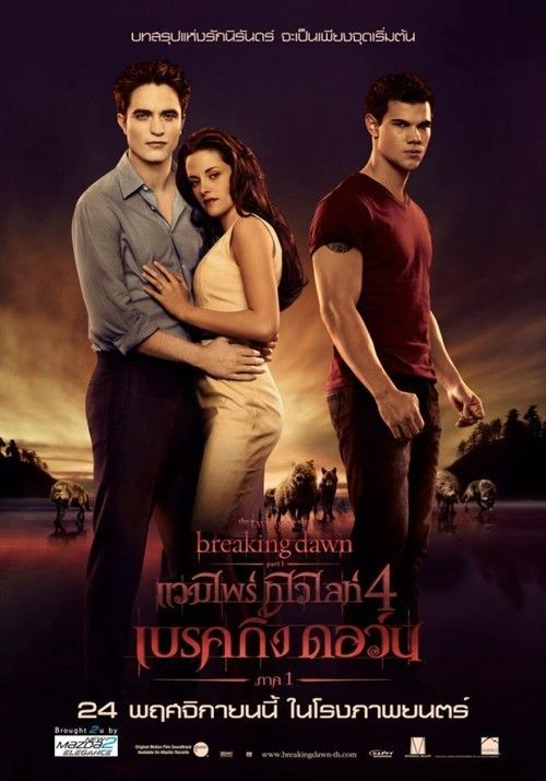 (LINKed!) The Twilight Saga: Breaking Dawn - Part 1 Full-Movie | Download  Free Movie | Stream The Twilight Saga: Breaking Dawn - Part 1 Full Movie HD Download Free torrent | The Twilight Saga: Breaking Dawn - Part 1 Full Online Movie HD | Watch Free Full Movies Online HD  | The Twilight Saga: Breaking Dawn - Part 1 Full HD Movie Free Online  | #TheTwilightSagaBreakingDawn-Part1 #FullMovie #movie #film The Twilight Saga: Breaking Dawn - Part 1  Full Movie HD Download Free torrent - The…