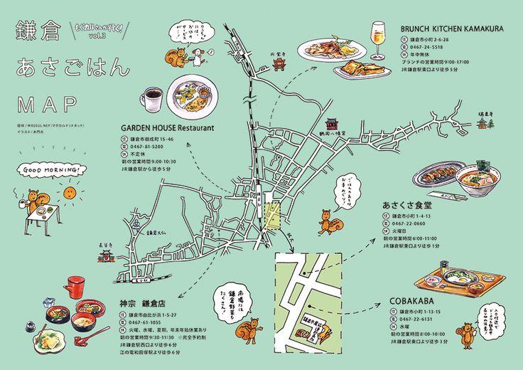 map-vol.3.jpg 900×637 ピクセル