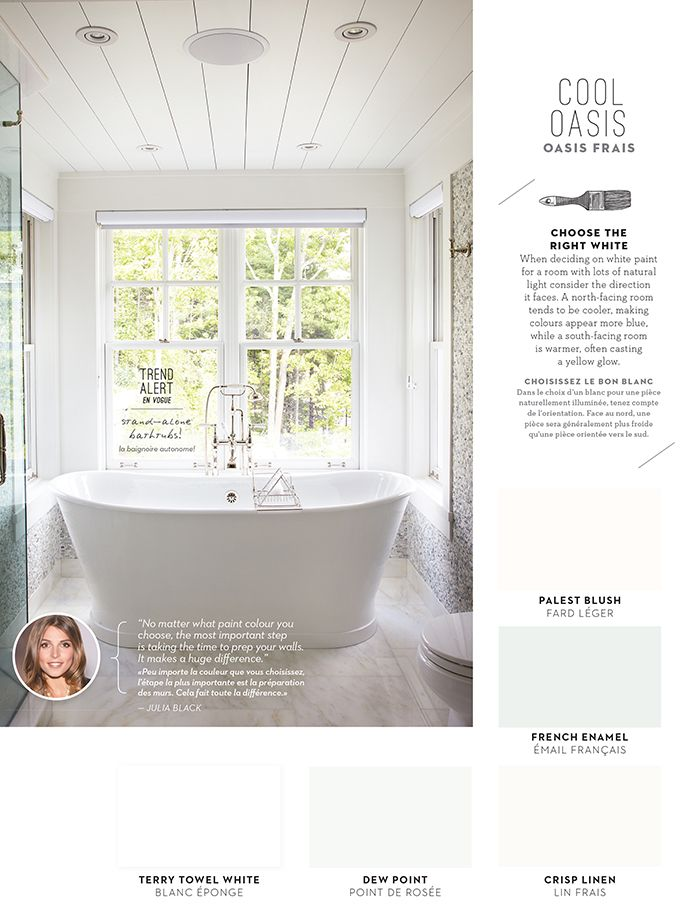 COOL OASIS | Choose the right white | When deciding on white paint for a room with lots of natural light consider the direction it faces. North-facing room tends to be cooler, making colours appear more blue, while a south-facing room is warmer, often casting a yellow glow. #BeautiTone
