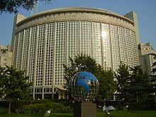 La sede del Ministerio de Relaciones Exteriores, ubicado en el distrito Chaoyang, en Pekín.