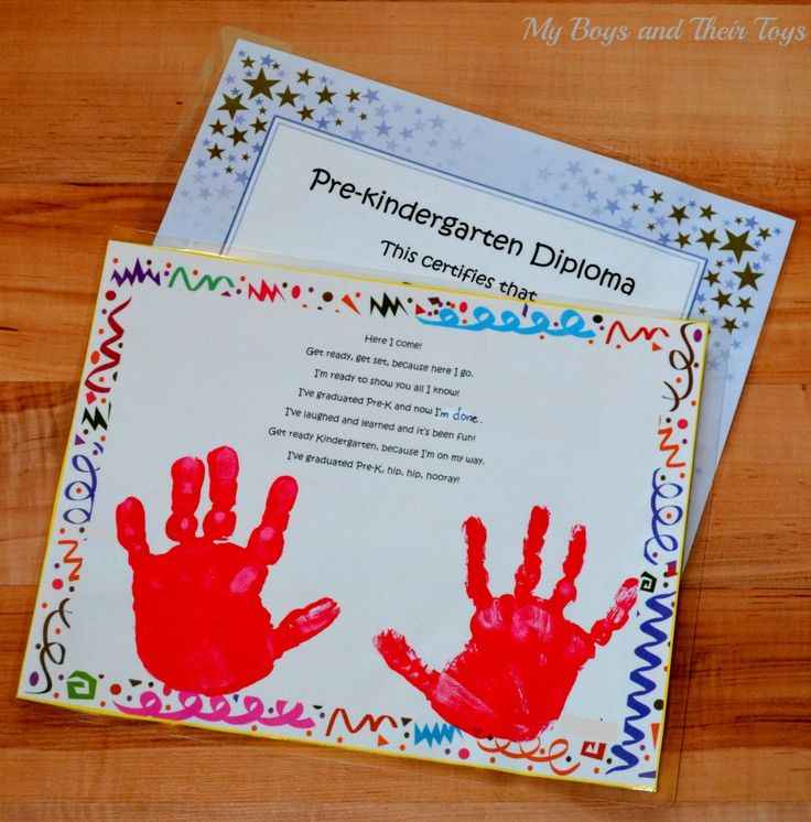 Kindergarten Awards Certificates: 17 Best Images About Preschool Awards On Pinterest