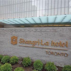 Elegant Estates at Shangri-La Toronto!