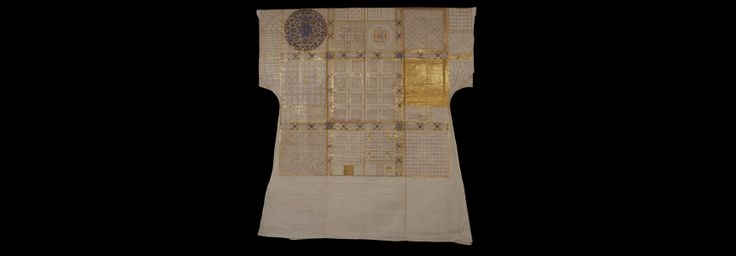 Padişah kaftanları, kumaşlar, halılar ve kutsal örtüler | Topkapı Sarayı Müzesi Resmi Web Sitesi