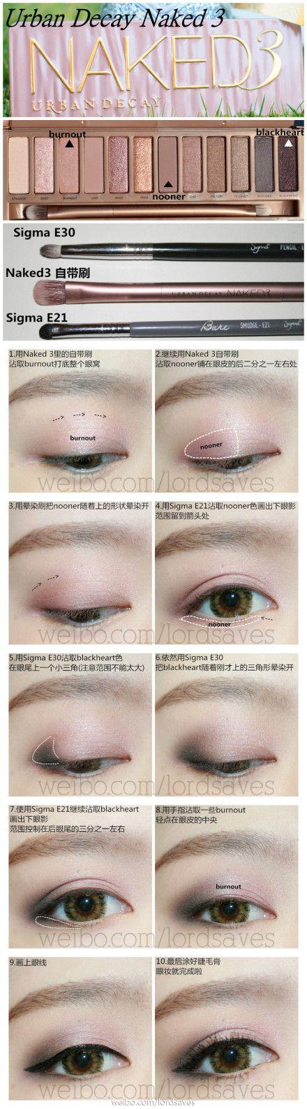 Urban decay make up tips | 眼妆##UD Naked 3#前几天又画了一次UD的粉... 来自lordsavesG - 微博