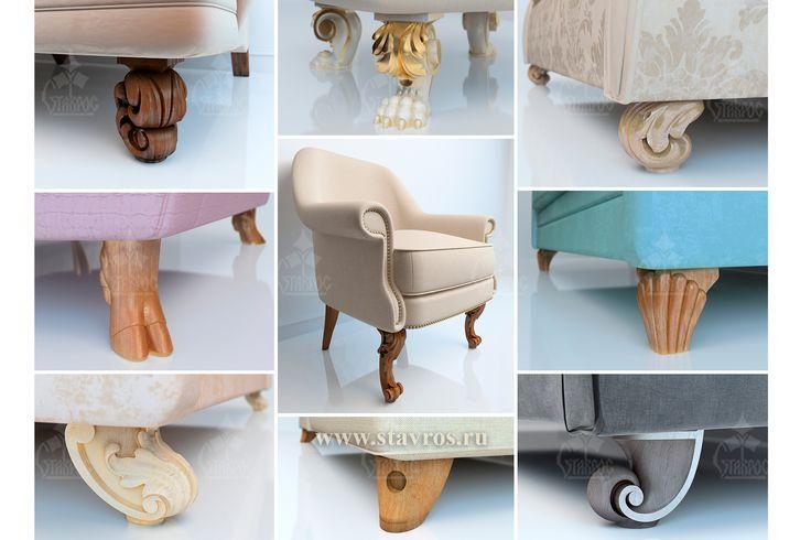 """Более 70 вариантов красивых опор для мебели из ценных пород дерева смотрите на нашем сайте в разделе """"Мебельные ножки"""". Отдельное предложение от нашей компании всем партнерам, заинтересованным в серийном производстве собственных изделий – разработка эксклюзивных моделей по индивидуальному дизайну!"""