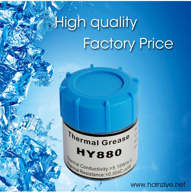 Best quality HY880 Silicone thermal grease/thermal compound/thermal paste  for 3D printer with free shipping