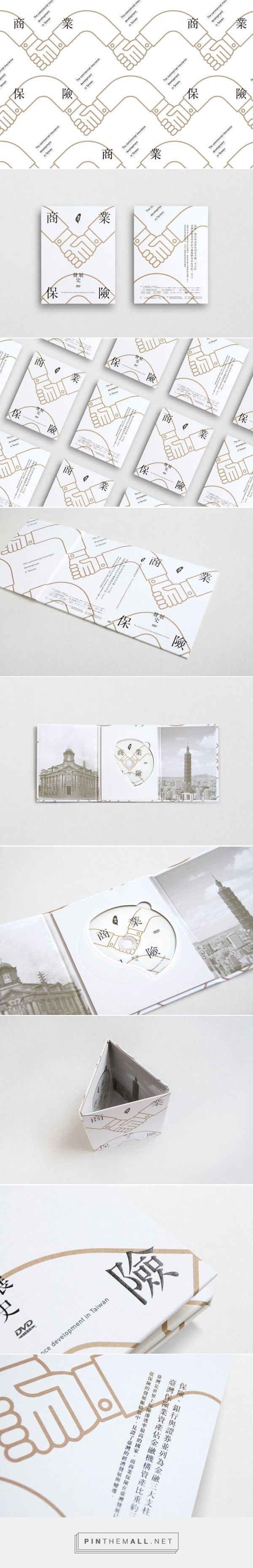 The commercial insurance development in Taiwan / DVD on Behance - created via https://pinthemall.net