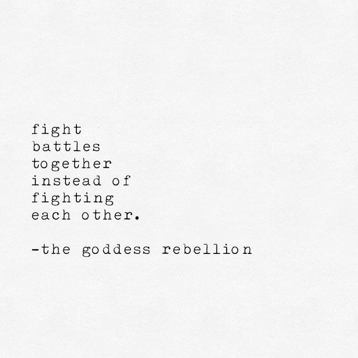 Getting Back Together Quotes: Best 25+ Relationship Fighting Quotes Ideas On Pinterest
