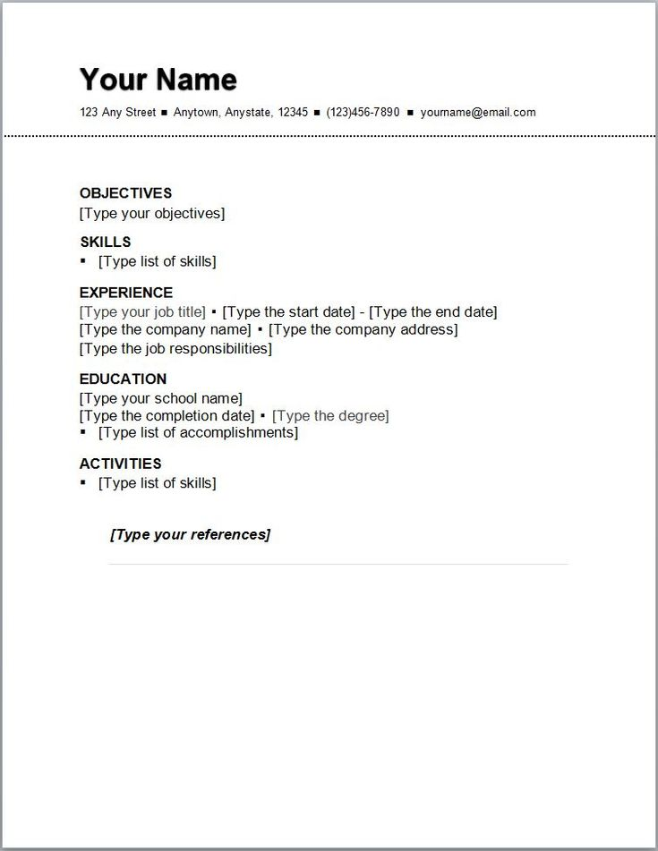 Sample Resume Outline