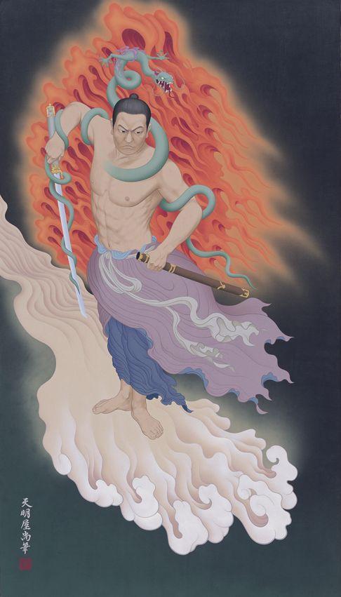 Tenmyouya Hisashi