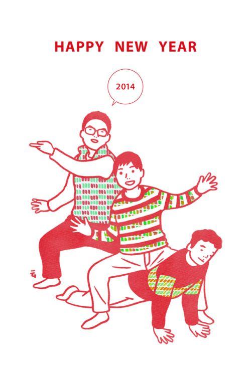 あけましておめでとうございます 2014②