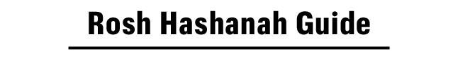 Rosh Hashanah Guide: bonappetit.com