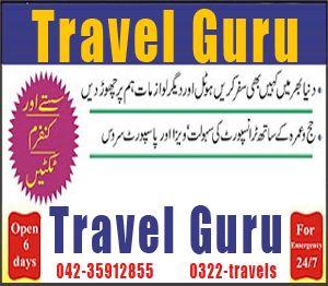 2013 Hajj & Umrah Booking Start | Travels.com.pk