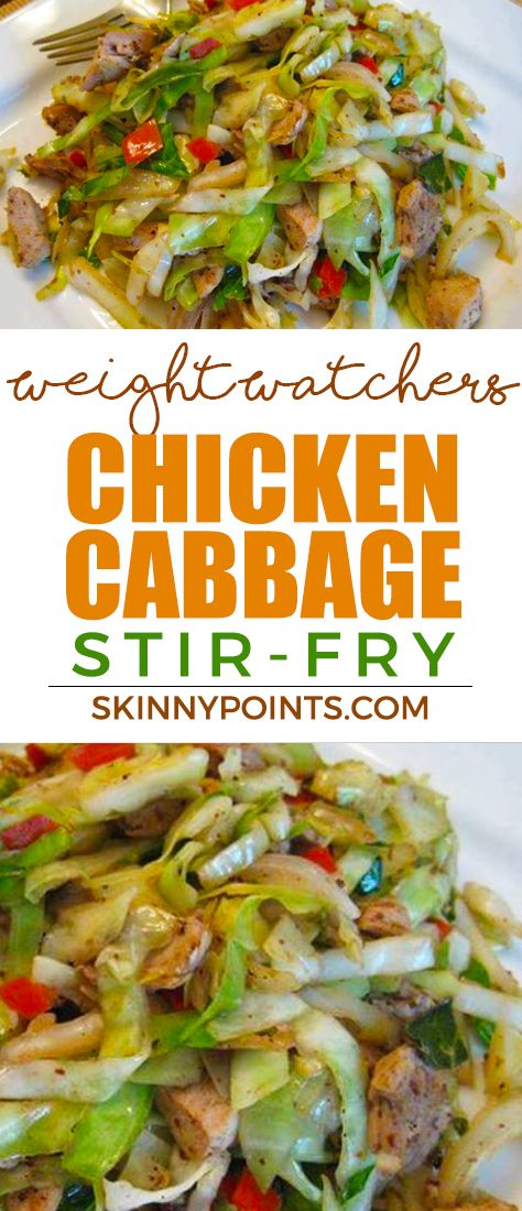 Chicken Cabbage Stir-Fry - Weight watchers Smart Points Friendly