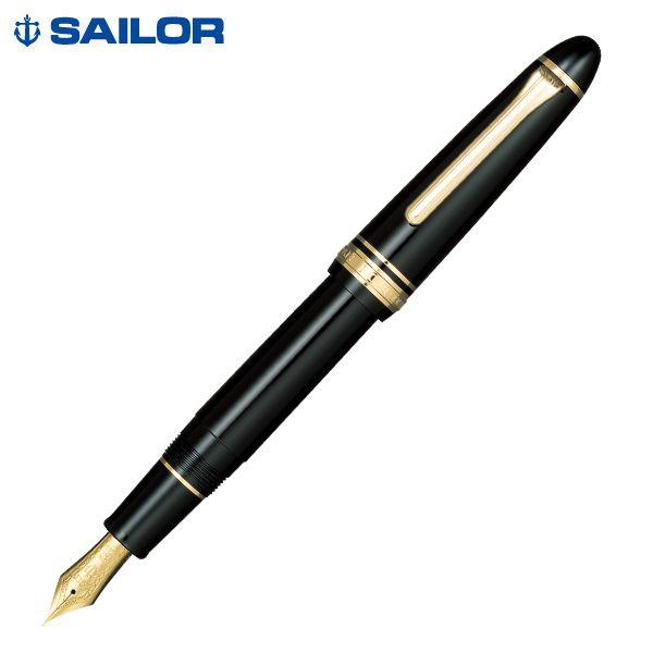 KOMAMONO HONPO | Rakuten Global Market: Sailor fountain pen profit 21 fountain pen 11-2021 black