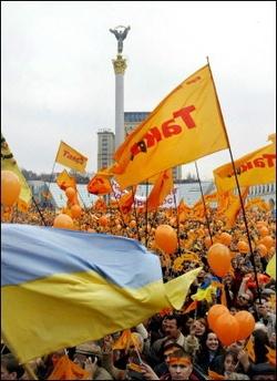 The Orange Revolution. Kyiv, Ukraine, 2004.