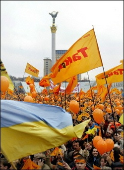 The Orange Revolution. Kyiv, Ukraine, 2004.