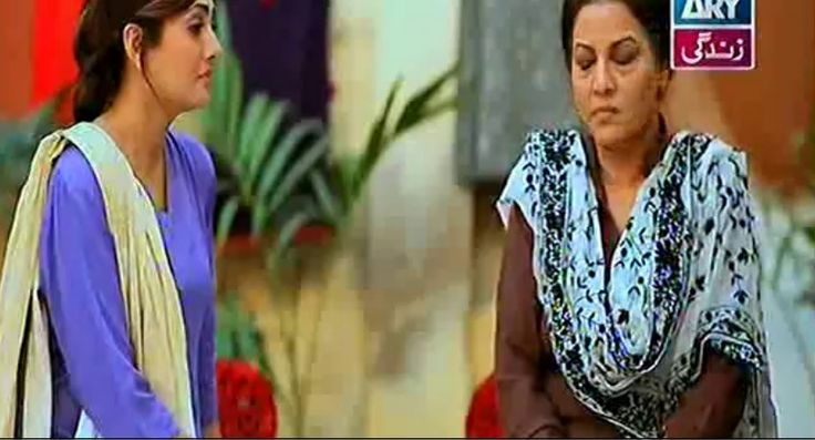 Ptv drama phupho amma 24 april 2014 : Best 2012 series to watch