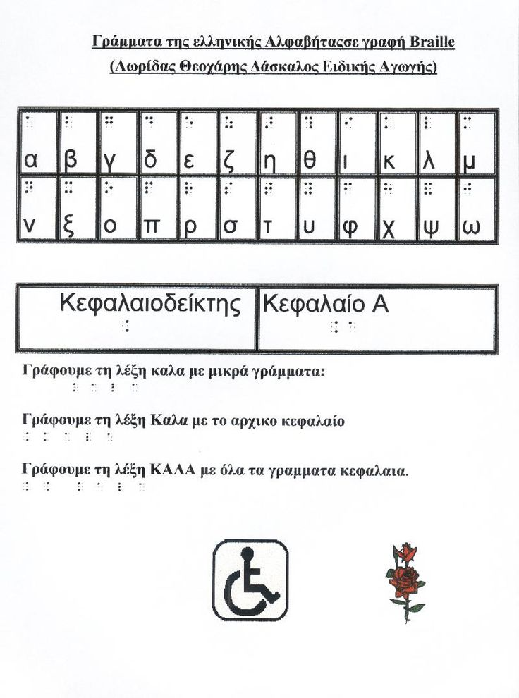 Image1.JPG (800×1077)
