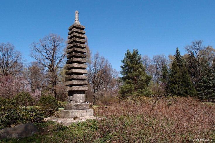 Садовая Пагода