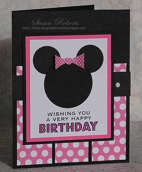 Birthday Wishes From Minnie » Rainy Day Creations