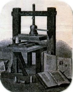 Иоганн Гутенберг. История немецкого изобретателя Печатный станок Гутенберга