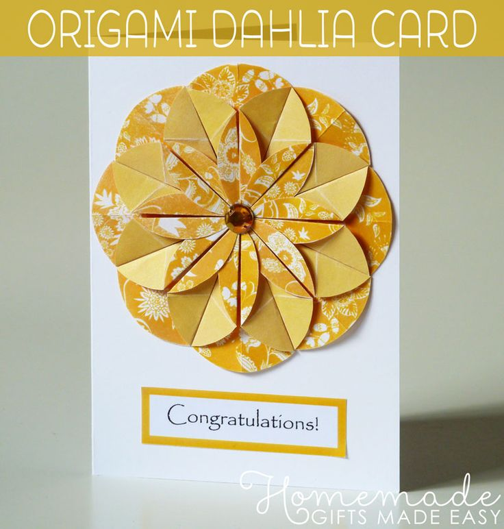 Homemade card idea: origami dahlia flowers, using printable scrapbooking paper and template