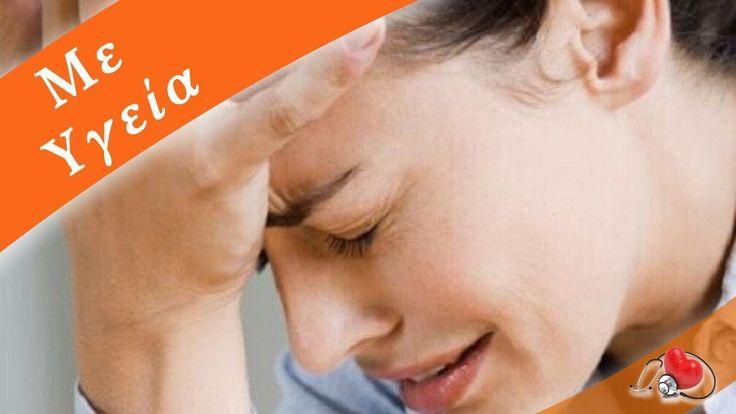 Πονοκέφαλοι: μαγικό ρόφημα για γρήγορη ανακούφιση