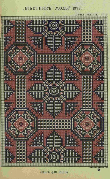 """Gallery.ru / Ôîòî #116 - Ñõåìû èç æóðíàëà """"Âåñòíèê ìîäû"""" 2 - natashakon"""