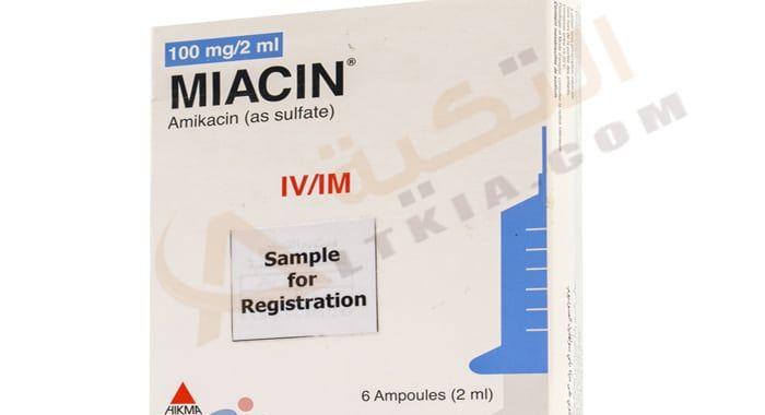 دواء مياسين Miacin حقن مضاد حيوي سريعة المفعول ويكون لها تأثير إيجابي على الصحة حيث أنها تقضي على الجراثيم التي تنتشر بالجسم حيث يك Personal Care Person Care
