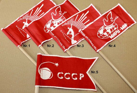 Soviet propaganda. Flag for demonstration on May 1 от Leryshop, $4.90