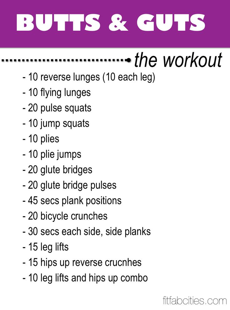 "The ""Butts & Guts"" Workout to tone your lower body and abs"
